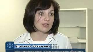 Медитокс   врач УЗИ и гинеколог(, 2015-11-05T12:40:53.000Z)