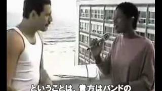 QUEEN Freddie クイーン、フレディー・マーキュリー 笑えるインタビュー