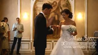 Свадьба Юра и Ольга (Видеограф Евгений)