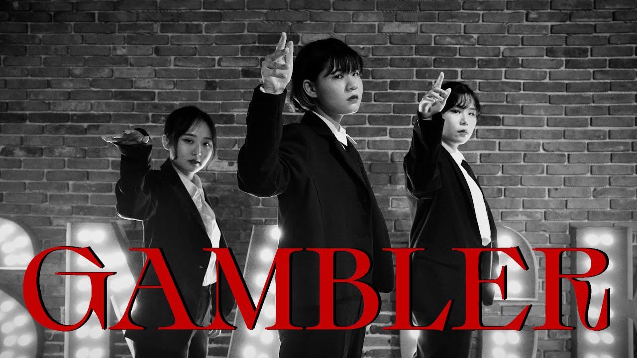 MONSTA X (몬스타엑스) - GAMBLER 3인 ver.   갬블러 커버댄스 Dance Cover By FRONTING