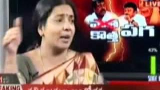 www.Tupaki.com - Jeevitha  Kamma?  ..Kaapa?