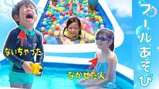 あまりに暑い日だったのでプールを出してあそびました。 チビ2人であそ...