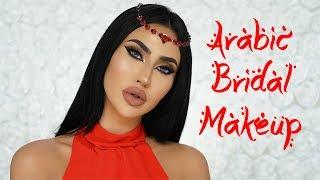 ARABIC BRIDAL MAKEUP TUTORIAL | BRITTANYBEARMAKEUP