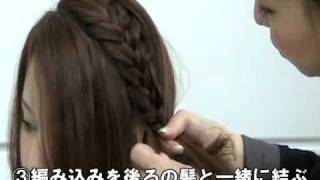 mina2009年8月号より「ゆるモテ編みアレンジ」【主婦の友社】 thumbnail