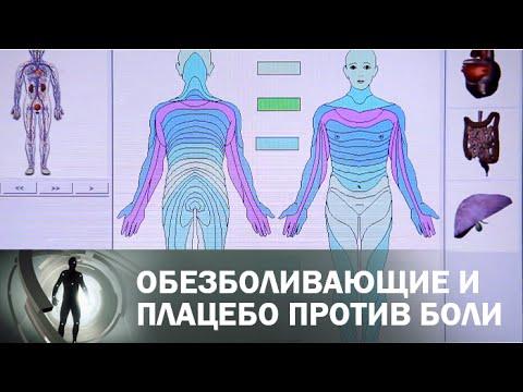 обезболивающие при болях в пояснице уколы