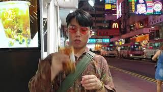 홍콩에서 타이거슈가 밀크티 CF(감독님한테 혼남)