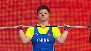 Wang Zhouyu, Chinese powerhouse
