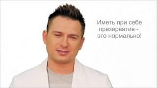 Защита от ВИЧ в Беларуси