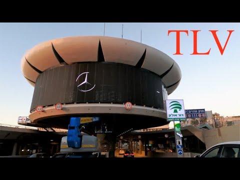 Tel Aviv South - North 4K Driving In Israel 2020 נסיעה מדרום לצפון תל אביב ישראל