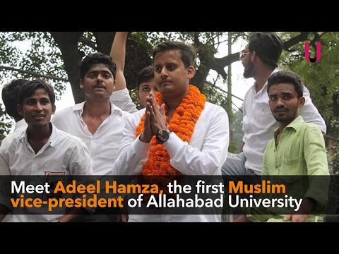 Allahabad University's first Muslim vice president Adeel Hamza