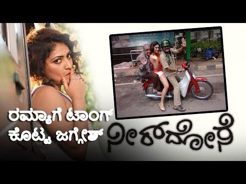 kannada movie Neer Dose  trailer making...