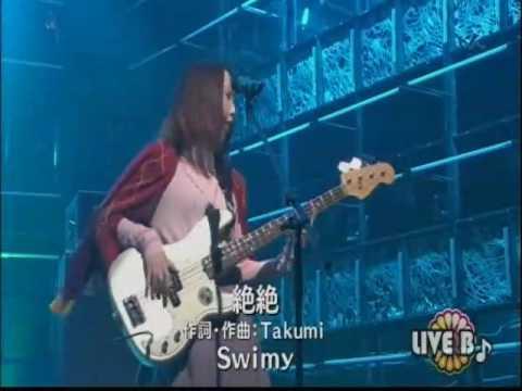 Swimy Zetsu Zetsu Live 17/02/21