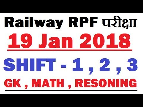 19 january Railway RPF Analysis All Shift ( 19/01/2019) 19 Jan