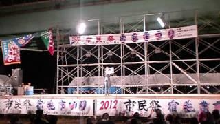 2012年10月7日、高知県宿毛市の秋のお祭り 宿毛まつり、 ものまね「翔子...