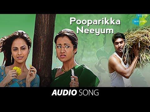 Unakkum Enakkum | Poopparikka Neeyum Song | Jayam Ravi, Trisha, Devi Sri Prasad