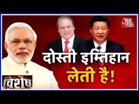 PM Narendra Modi Greets Nawaz Sharif, To Meet China's Xi Jinping Tomorrow: Vishesh