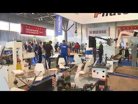 В Пензе представили современные достижения производителей мебельного оборудования