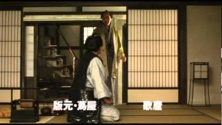 Sharaku trailer / 写楽 「映画の予告編」