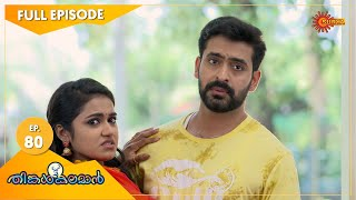Thinkalkalaman - Ep 80 | 08 Feb 2021 | Surya TV Serial | Malayalam Serial