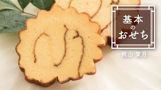 伊達巻くらいは作ってみたい、ふんわりなめらかな食感に仕上げる美味しい伊達巻の作り方