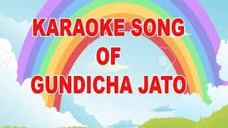 karaoke song of gundicha jato jaganath bhajan sai lakhan