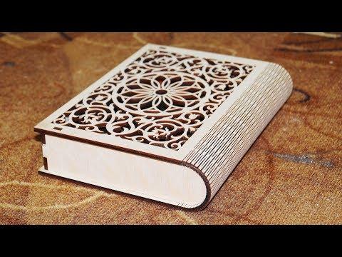 Подарочный футляр для книги / ежедневника. Лазерная резка фанеры 4 мм