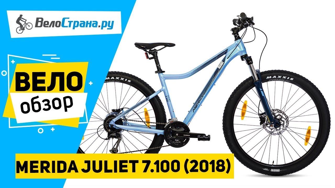 Велосипед для взрослых merida scultura 100 (2017) — купить сегодня c. Шоссейный велосипед; размер рамы: 17. 32, 18. 50, 19. 68, 20. 47, 21. 25, 22. 04,