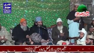 Dua e Khair - Mehfil E Naat Pir Hamid Raza Shah Hashmi Hafizabadi at Walgon Sohail