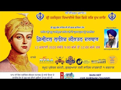 Exclusive-Live-Now-Gurmat-Kirtan-Samagam-From-Karnal-Haryana-12-July-2020