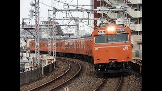 遂に引退!ありがとう大阪環状線103系電車!