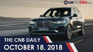 BMW X7 Unveiled | Nissan Kicks SUV | Hero Destini