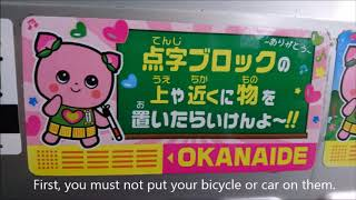 A video made by Notre Dame Seishin University students to help foreigners understand Okayama and Japan.