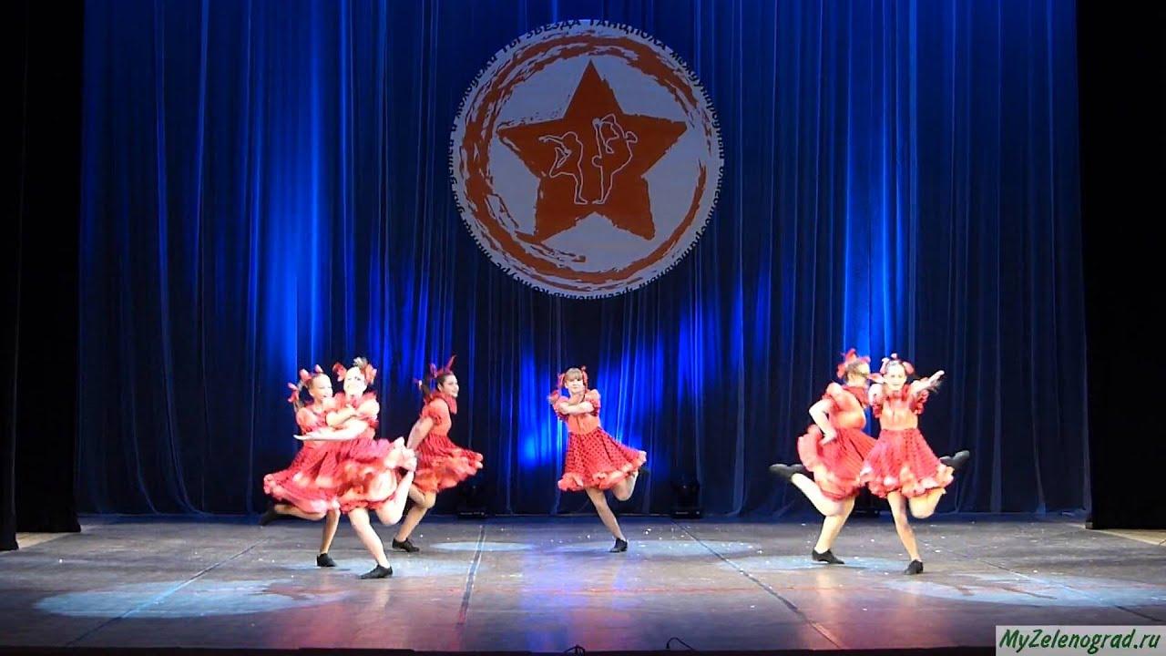 Фото студия бального танца эдельвейс комсомольск семи однозначно