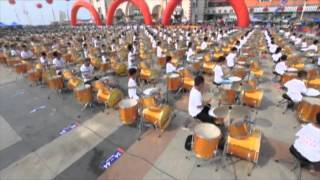 FUNK led the 1200 Chinese drummers drum beat world record