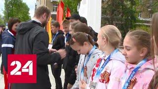 В Белгороде около 600 человек поучаствовали в эстафете Победы - Россия 24