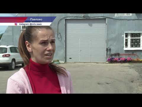 В Павлове полигон химических отходов отравляет жизнь местным жителям