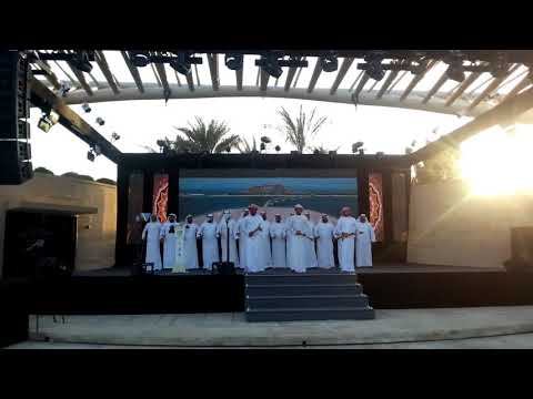Ayallah Dance Group ( Local Emirati folkloric dance form )