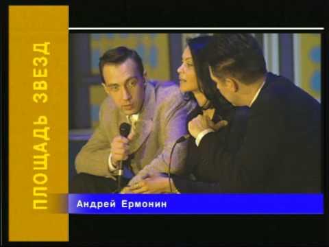 Наталья Лагода Все для тебя (Площадь звезд)