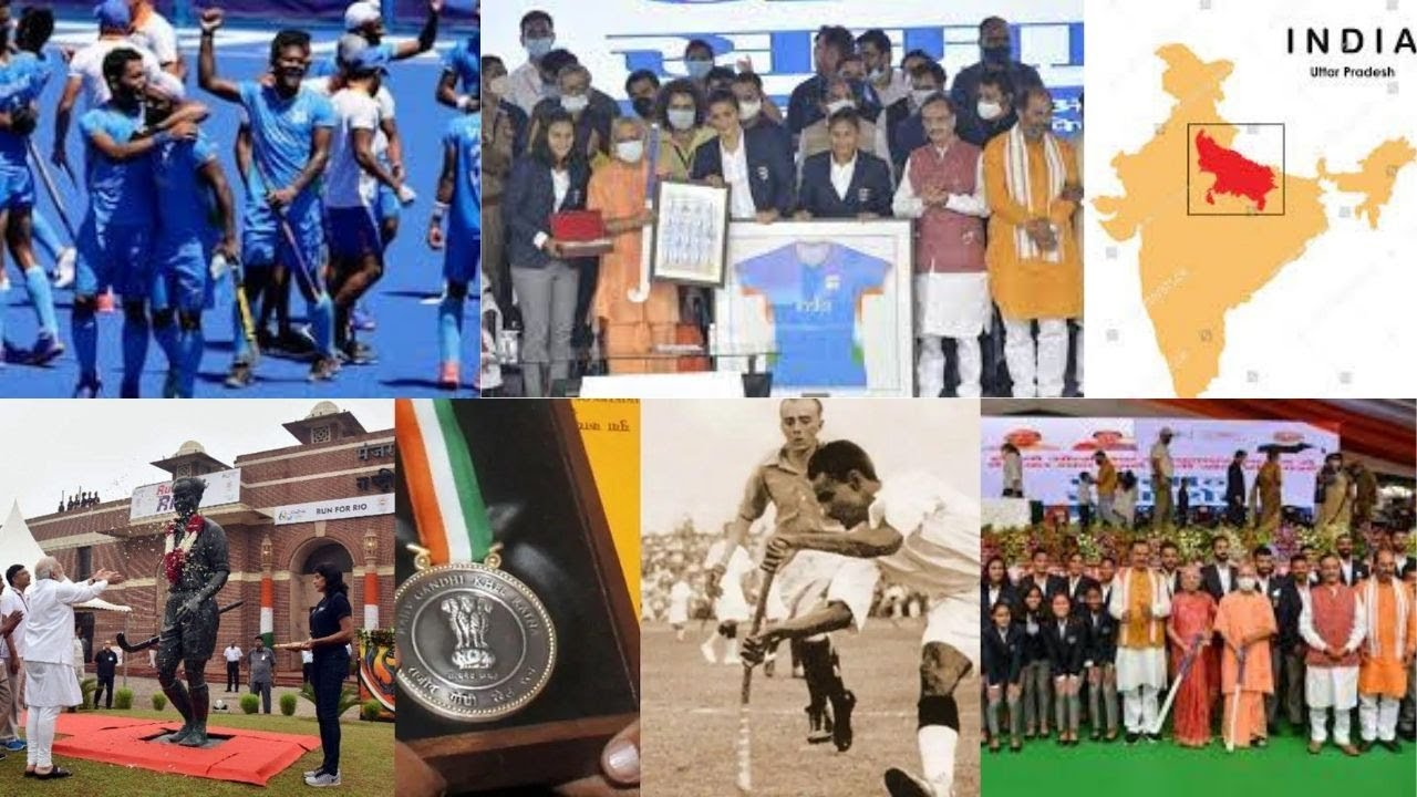 Meerut sports university to be named after Major Dhyan Chand: UP CM