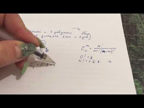Теория вероятностей. Классическое определение вероятности. Решение задачи двумя способами