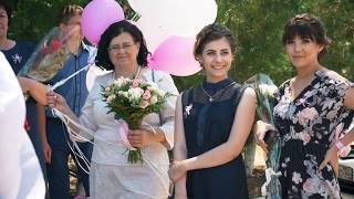 Михаил и Анна. Арзир 15 июня 2019