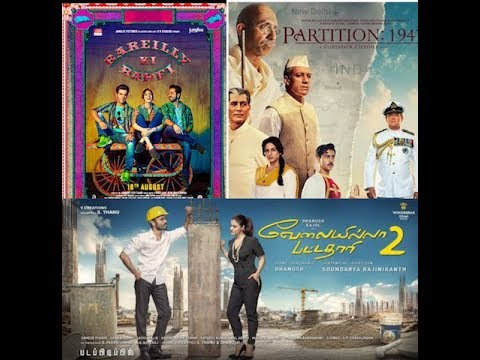Ajay Brahmatmaj's Movie Review of Bareilly Ki Barfi, Partition 1947 & VIP 2