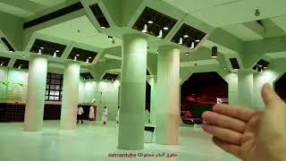 مسجد ام المؤمنين عائشة رضي الله عنها  مكة #