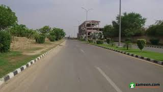 12 MARLA RESIDENTIAL PLOT FOR SALE IN SECTOR M-3 LAKE CITY LAHORE thumbnail