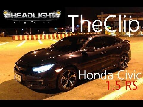 Honda Civic 1.5 Turbo RS - Clip01