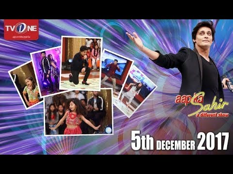 Aap Ka Sahir - Morning Show - 5th December 2017 - Full HD - TV One