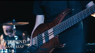 Overwind – Giant Leap(Official Video)