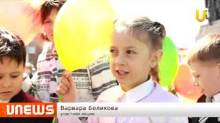 u-News.Орск. Школьники рассказали как правильно пользоваться сайтом госуслуг