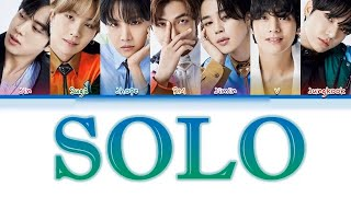 How Would BTS Sing SOLO' By BLACKPINK (FANMADE)