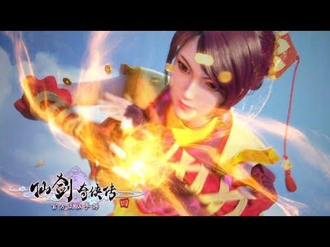 The Legend of Sword and Fairy 4 仙剑奇侠传4